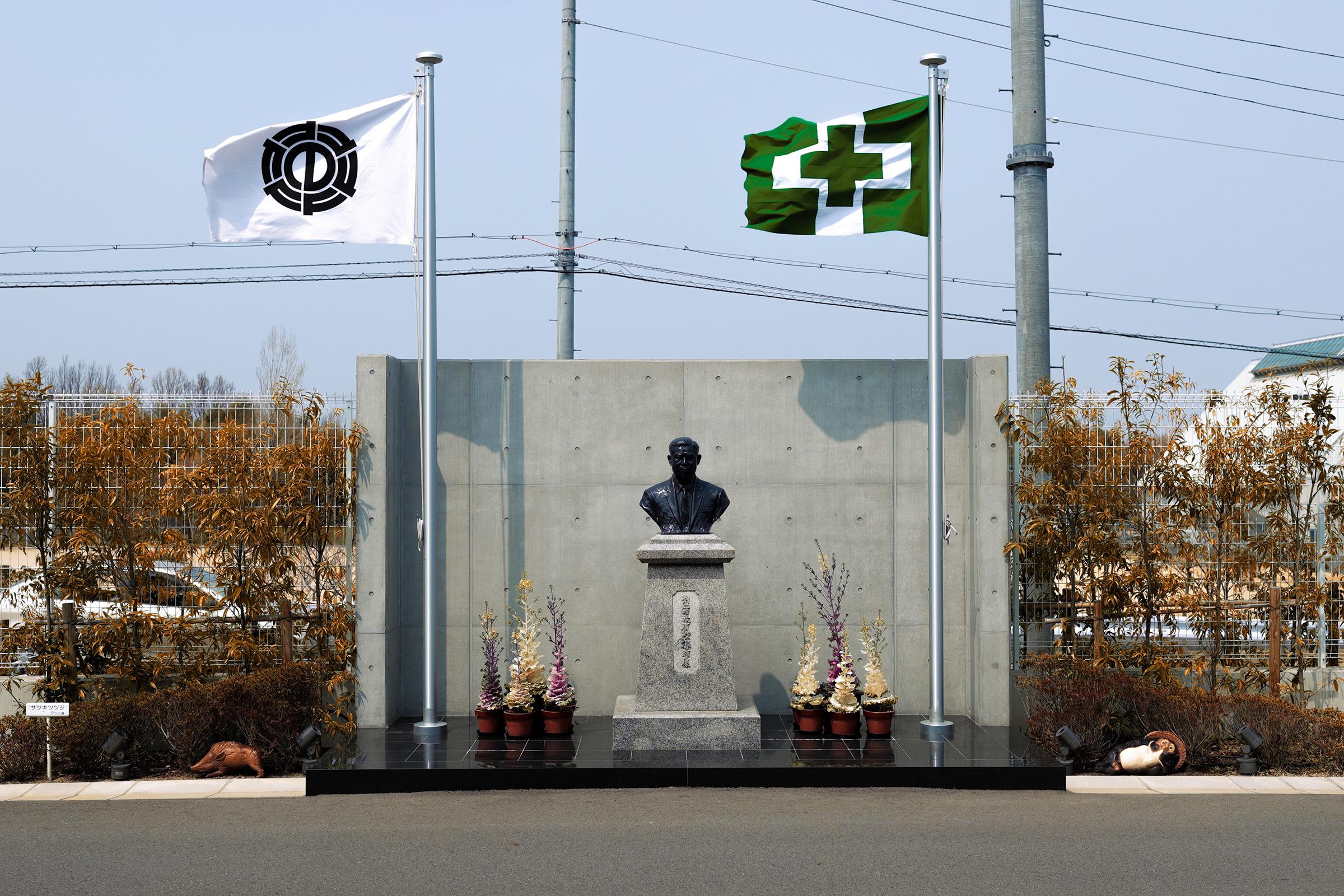 緑豊かな自然と調和のとれた工場